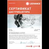 Официальный дилер «Ledvance/Osram»
