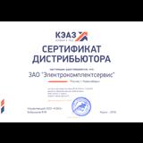 Официальный дилер «КЭАЗ»