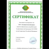 Официальный дилер «НЭМЗ»