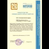 Официальный дилер «Кореневский завод НВА»
