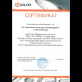 Официальный дилер «GALAD»