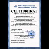 Официальный дилер «Ревдинское УПП ВОС»