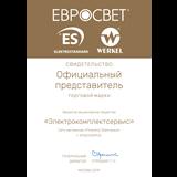 Официальный дилер «Elektrostandard™»