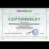 Официальный дилер «Евроавтоматика F&F (ФиФ)»