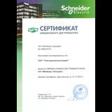 Официальный дилер «Schneider Electric»