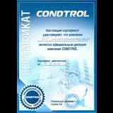 Официальный дилер «CONDTROL»