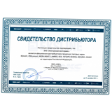 Официальный дилер «PROconnect»