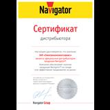 Официальный дилер «Navigator»