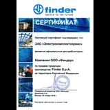 Официальный дилер «Finder»