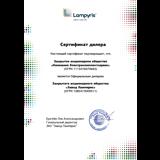 Официальный дилер «Lampyris»