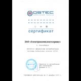 Официальный дилер «Ostec»