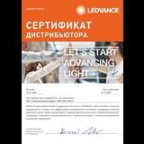 Официальный дилер «Ledvance»
