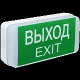 IEK Светильник аварийный ДПА 5031-3, 3 ч, универ, 24 м, IP20