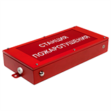 Световой указатель централизованного электропитания/оповещатель пожарный световой =24V BS-1910-2x a11726 Белый свет