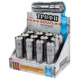 Фонарь TM9-box12  Трофи 9xLED, алюм, 3хААА в комплекте, промо-бокс