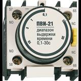 Приставка выдержки времени ПВИ-22 (откл. 10-180 сек ) 1з+1р ИЭК
