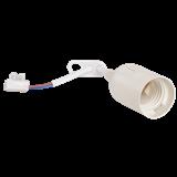 Патрон подвесной с шнуром, пластик, Е27, белый (50 шт), стикер на издел