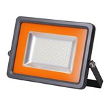 Прожектор светодиодный LED PFL-S2-SMD 70Вт 6500K IP65