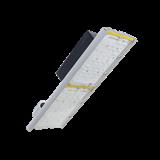 Светодиодный светильник Unit DC Ex 75/8000 Ш 5000К консоль DUDCEx75Sh-5K-C DIORA