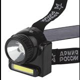 Фонарь светодиодный LED Армия России GA-501 Гранит 3Вт COB + 3Вт LED аккум. Эра S3 Б0030185 ЭРА S3 - Энергия света