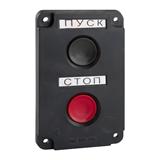 Пост кнопочный ПКЕ 122-2-У2-IP54- 150740 КЭАЗ