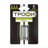 Аккумуляторная батарея AAA Трофи HR03-2BL 650 mAh (2 штуки в упаковке)