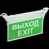 Светильник LED ССА 2101 3ч 3Вт ВЫХОД-EXIT IP20 ИЭК