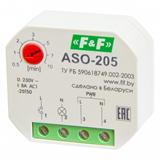 Автомат лестничный ASO-205 8А 230В 1NO IP20 F&F