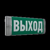 Светильник LED URAN 6523-4 IP65 4501006440 Световые Технологии