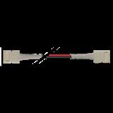 Коннектор PLSC- 8x2/15/8x2 (3528) Jazzway (10шт/уп) (клипса лента одноцветн.-клипса лента одноцетн)