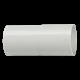 Муфта труба-труба GI32G ИЭК CTA10D-GIG32-K41-025