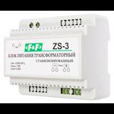Блок питания ZS-3 трансформаторный, мощность 12Вт, Uвых. 18 В DC, 6 мод., DIN 230В АС