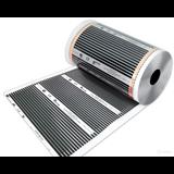 Инфракрасная пленка EASTEC 80см (220 Вт/кв.м.)