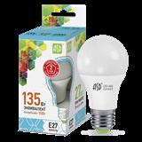 Лампа светодиодная LED E27 15Вт 840/4000K 1350Lm 220В A60 мат. Standard ASD
