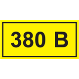 Этикетка YPC10-0380V-1-100 IEK