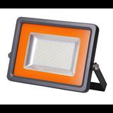 Прожектор светодиодный LED PFL-S2-SMD 50Вт 6500K IP65