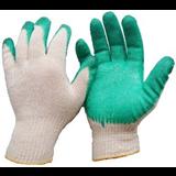 Перчатки ХБ 13 класс с 2-м латекс.покрытием (10/200 шт.)