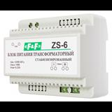 Блок питания ZS-6 трансф., мощность 12Вт, Uвых. 48 В DC, 6 мод., DIN 230В АС 0,25А мощность 12Вт IP20 F&F