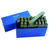 Буквы штамповочные 4 мм HAUPA 130209