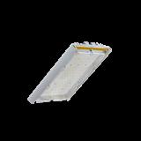 Светильник на лире LED Unit 2Ex Д 40Вт 3000K 5000lm IP66