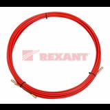 Протяжка кабельная мини УЗК в бухте , стеклопруток, d=3,5 мм 15 м красная 47-1015 REXANT