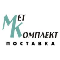 Меткомплект-Поставка