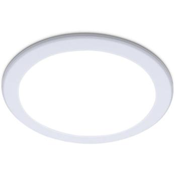 Светильник встраиваемый LED Essential SmartBright D200 23Вт 4000K D225 911401813397 Philips (Signify)