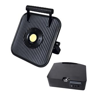 Фонарь-прожектор HUPlight50 с запасным аккумулятором 130338/A HAUPA