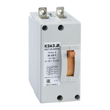 Выключатель ВА21-29-220010-63А-6Iн-440DC-У3-АЭС- 100617 КЭАЗ