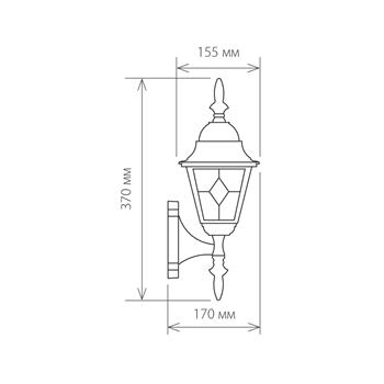 Светильник подвесной Vega U E27 60Вт IP44 черное золото