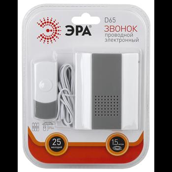 ЭРА D65 Звонок D65 (нов.упак)