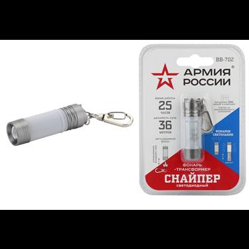 Фонарь светодиодный LED Армия России BB-702 Снайпер 0.5Вт 3xLR44 Эра S3 Б0030184 ЭРА S3 - Энергия света