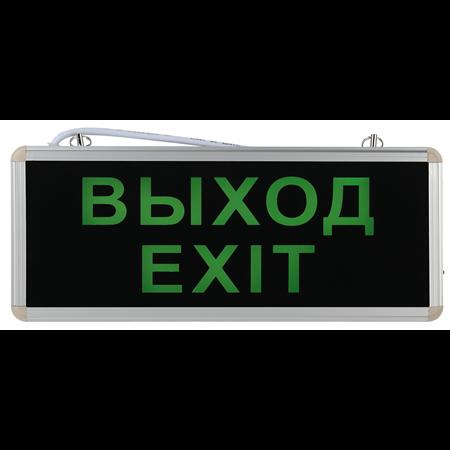 Фото Светильник аварийный LED SSA-101 1,5ч 3Вт 6500K 40Lm ВЫХОД-EXIT ЭРА