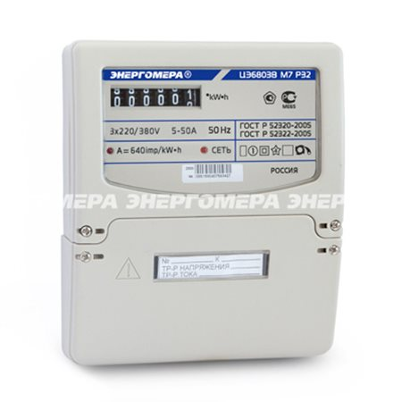 Фото Счетчик электроэнергии ЦЭ6803В Р32 3-ф. 5-60А IP51 однотарифный